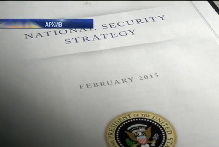 Обама сравнил Россию с террористами из ИГИЛ