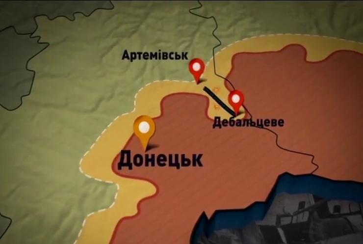 Терористи намагаються взяти в кільце військових в Дебальцевому
