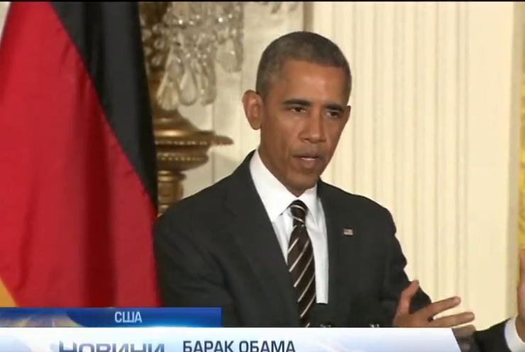 Обама покращить економіку замість допомоги зброєю