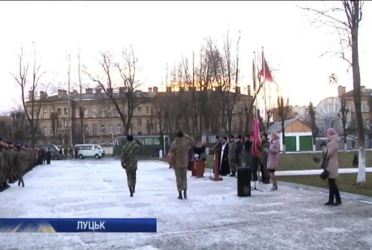 Прикордонники з Луцька поїхали воювати на сході країни