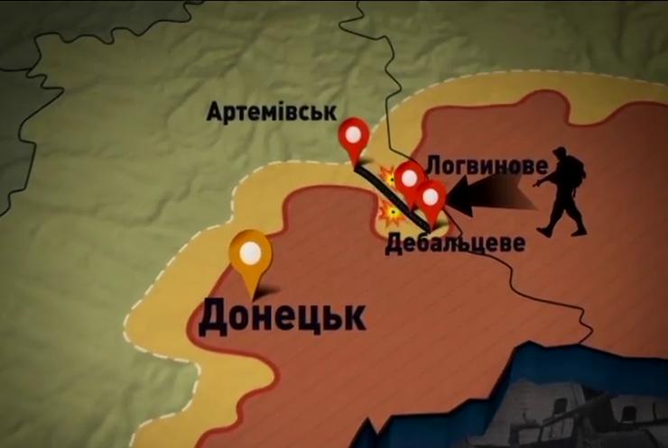 В бою за трасу Дебальцево - Артемівськ загинуло 7  бійців