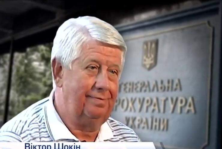 Порошенко пропонує на посаду генпрокурора Віктора Шокіна