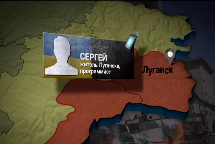 """В """"ДНР"""" собираются проводить уроки политинформации в школах"""