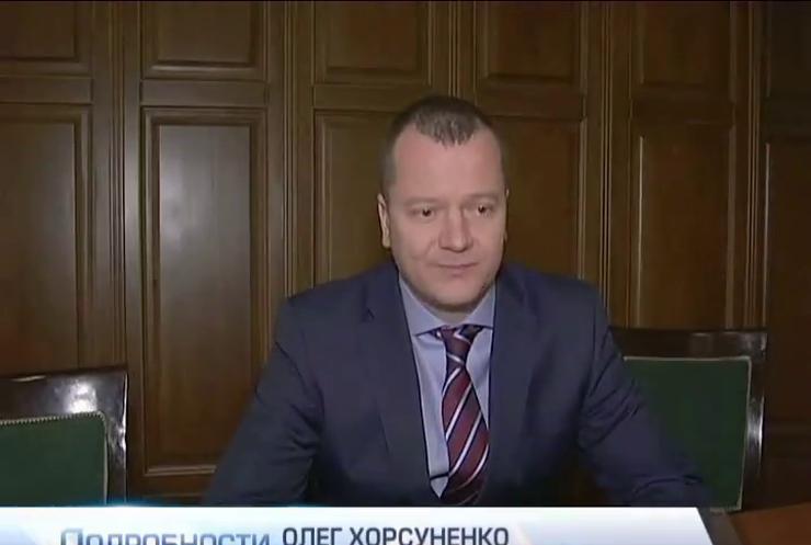"""В Одесской области высокопоставленный милиционер """"крышевал"""" наркобизнес"""