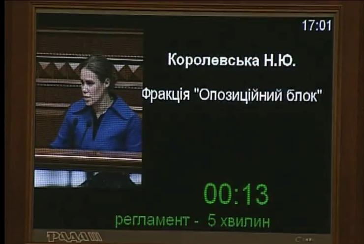 Оппозиция требует не урезать пенсии чернобыльцам