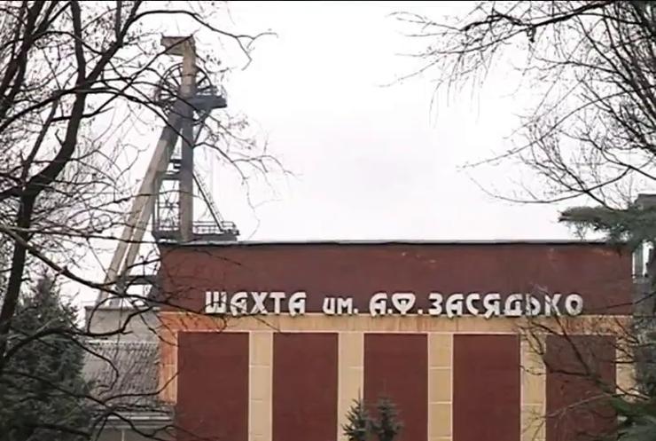 Ахметов готов оказать помощь пострадавшим шахтерам