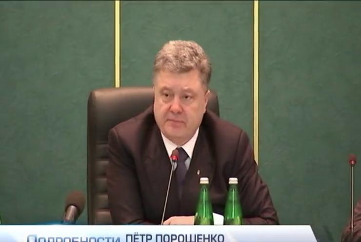 Петр Порошенко одобрил чистки в судебной системе