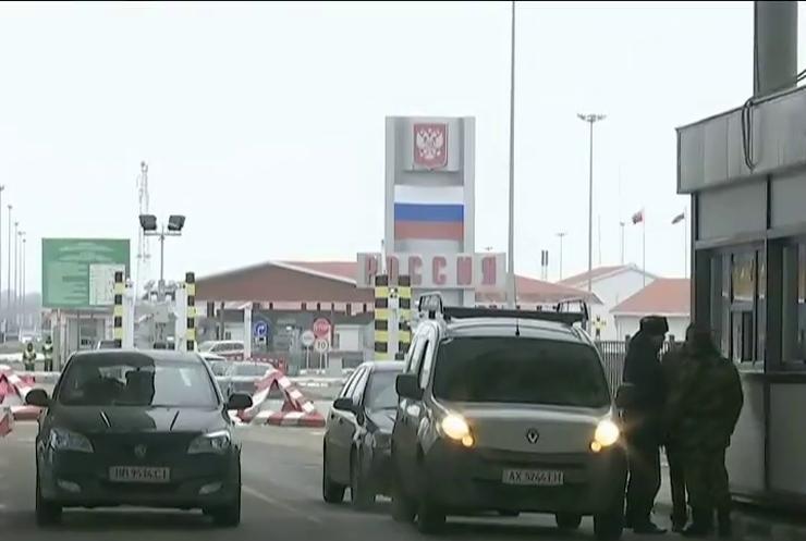 Україна заборонила в'їзд росіянам без закордонного паспорта
