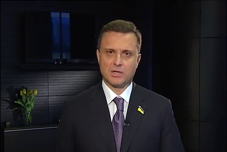 Сергей Левочкин: Ради мира нужно соблюдать Минские соглашения