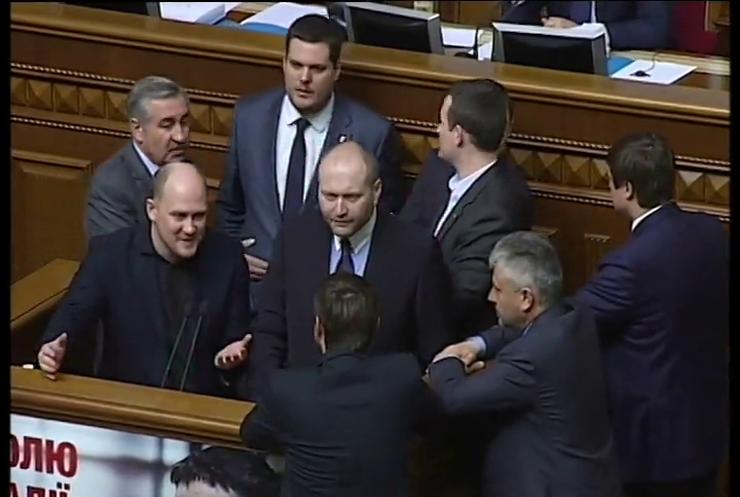 Депутати хочуть створити комісію з розслідування діяльності уряду