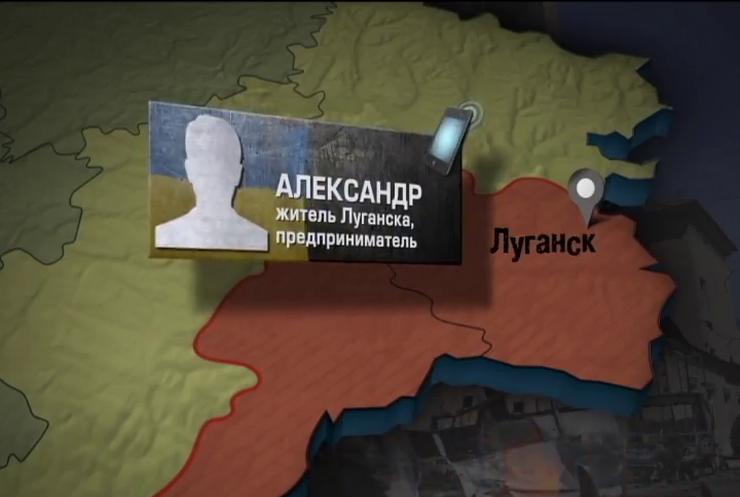 Луганчане присоединяются к террористам, чтобы кормить семьи