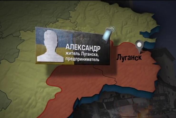 """В Луганске зарплату получает только """"милиция"""""""