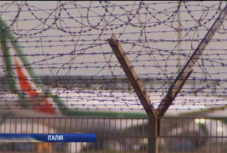В Італії пілоти та бортпровідники оголосили страйк