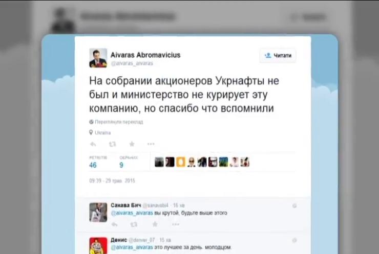 Министр Айварос Абромавичус ответил на оскорбление Коломойского