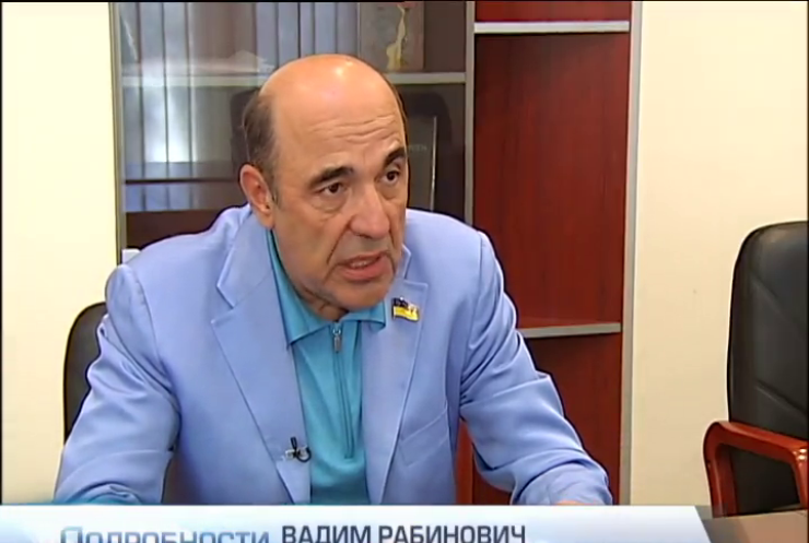 Оппозиция будет бороться за Минские соглашения