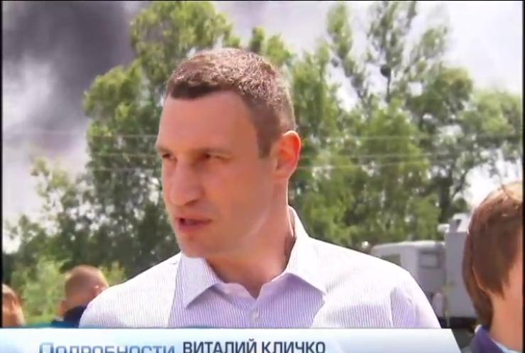 Ветер защитил Киев от ядовитого дыма с нефтебазы