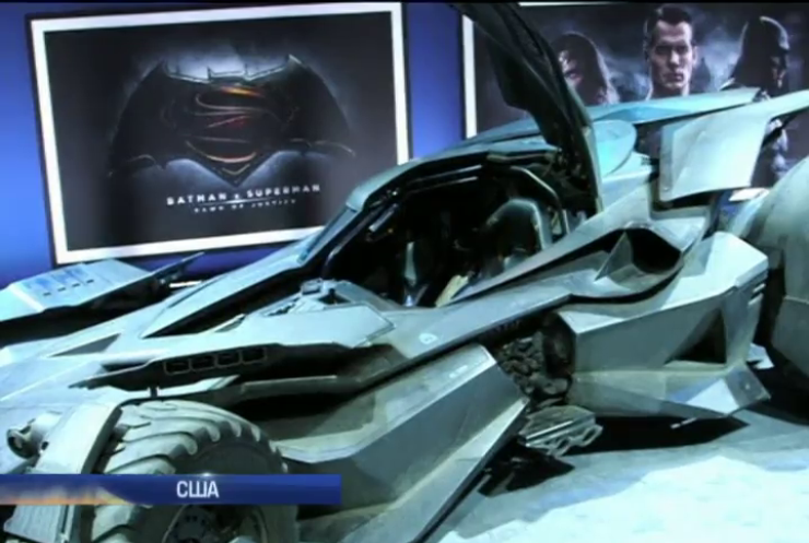 Нове авто Бетмена презентували в США