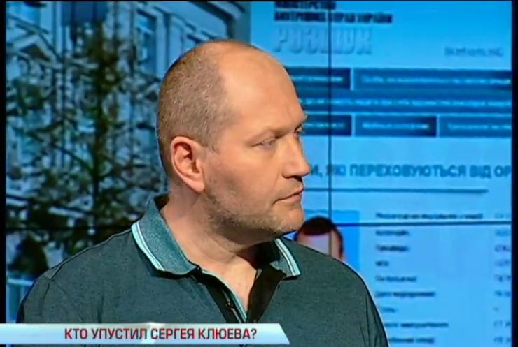 Клюеву помогли сбежать ГПУ и милиция - Береза