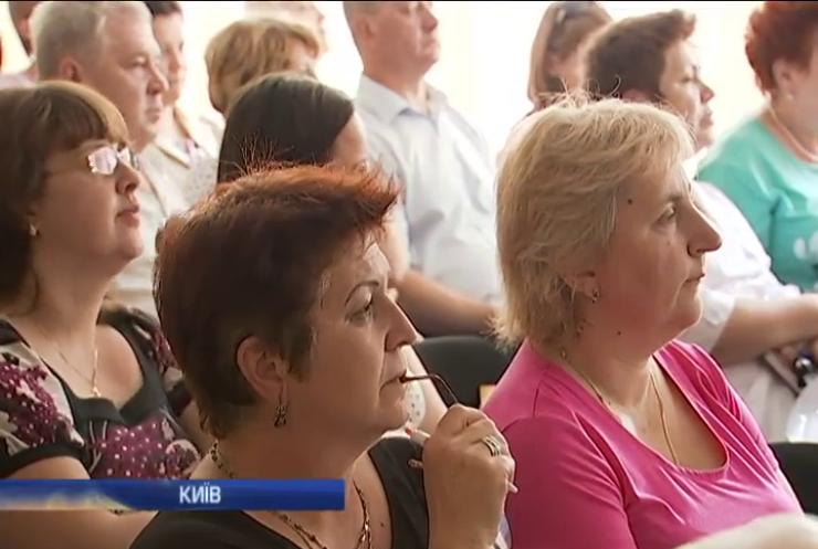 Медики Ізраїлю провели семінар по боротьбі з онкологією