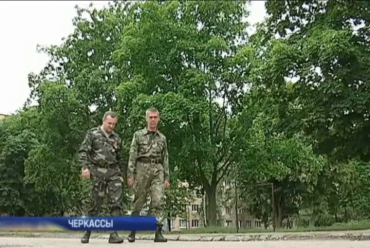В Черкассах задним числом уволили двоих бойцов АТО