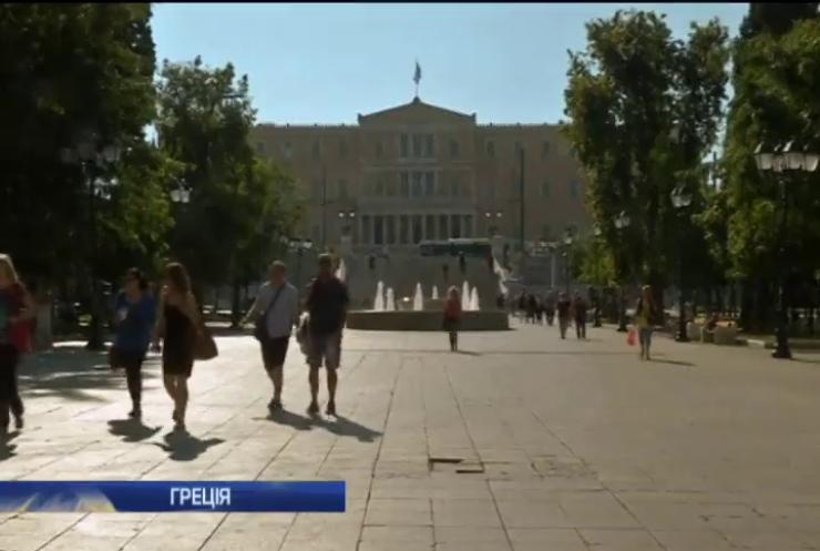 Греція знайшла вихід з економічної кризи