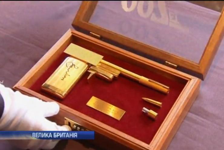 У Британії продали копію пістолета Бонда