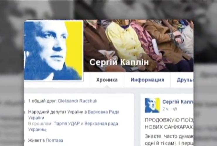 Смертную казнь для коррупционеров требует Сергей Каплин