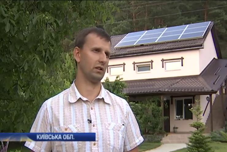 На Київщині родина створила власну сонячну електростанцію (відео)