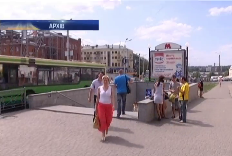 У Харкові перейменують 163 вулиці і 2 станції метро