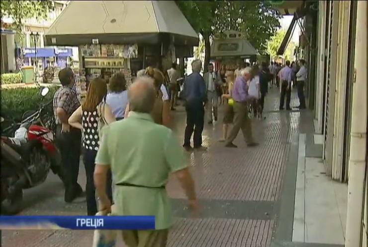 Підприємці Греції відправляють працівників у неоплачувані відпустки