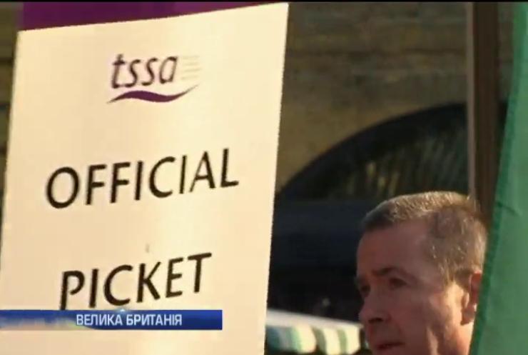 Метро Лондона оголосило масштабний страйк