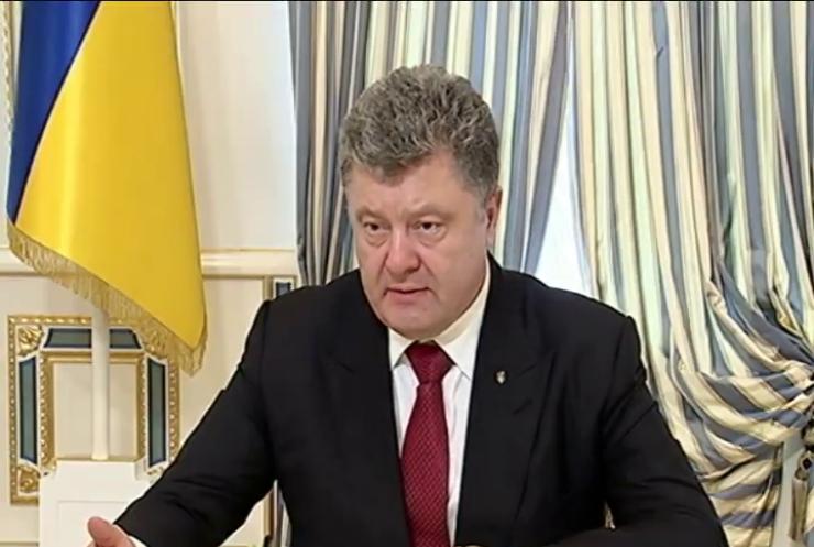 Порошенко вимагає покінчити із контрабандою алкоголю на Донбасі
