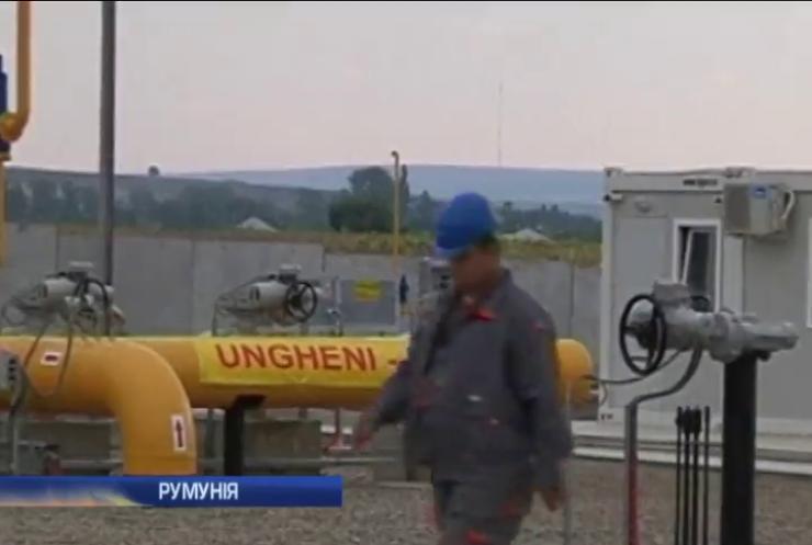 Румунія замість Росії постачатиме газ в Україну