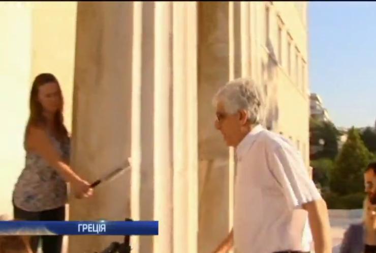 Парламент Греції може провалити програму економії