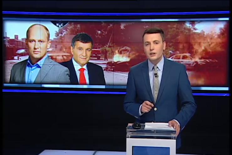 Арсен Аваков не спешит выезжать в Мукачево
