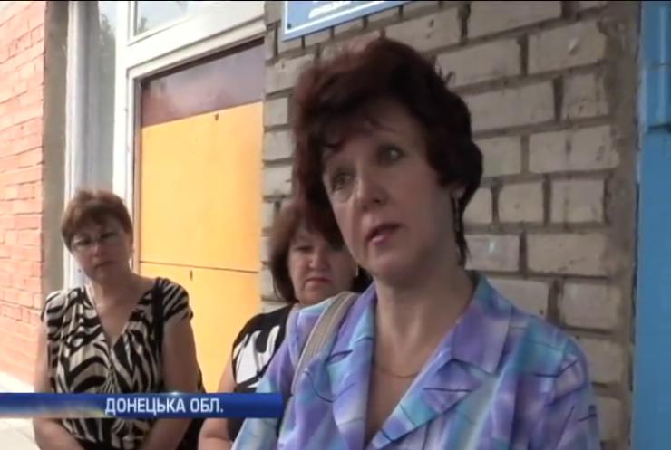 Вчителям Донеччини влада заборгувала 8 мільйонів гривень