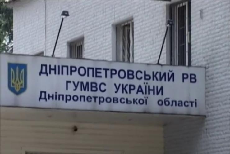 На зупинці Дніпропетровська п'яні хулігани підірвали гранату