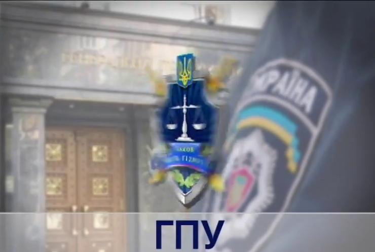 ГПУ и милиция скандалят вместо борьбы с коррупцией (видео)