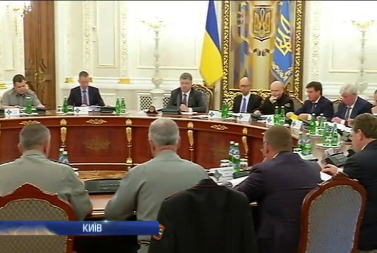 Агресія Росії загрожує Україні у ядерній сфері
