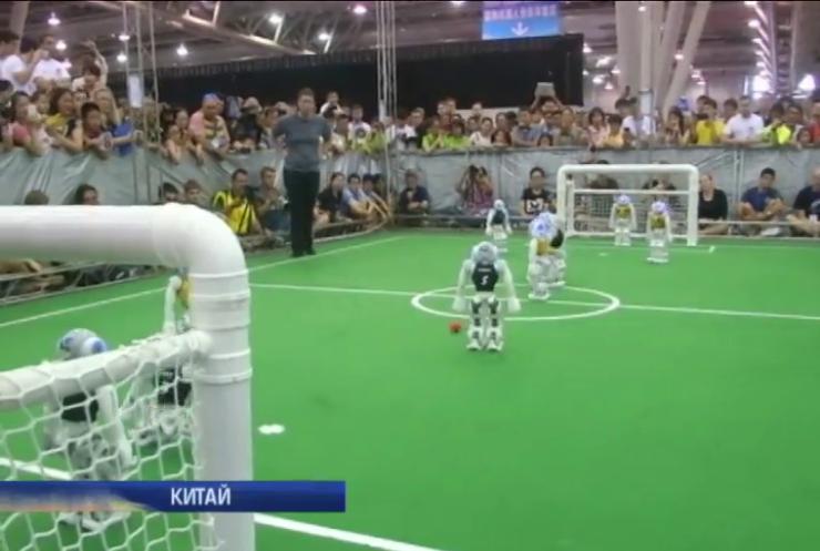 Роботи із Австралії перемогли на чемпіонаті світу із робофутболу