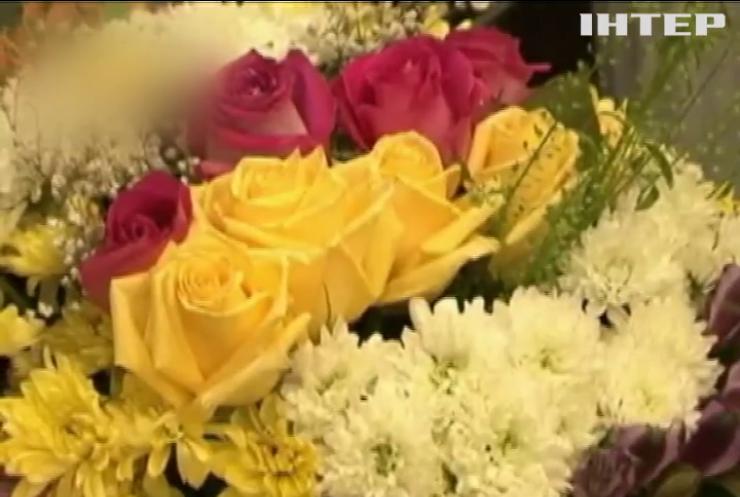 Росія заборонила квіти з Нідерландів