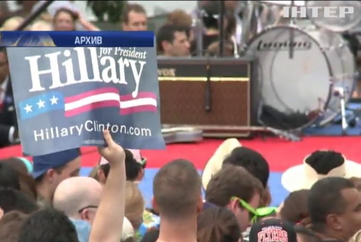 Выборы могут обойтись Хиллари Клинтон в $2,5 млрд