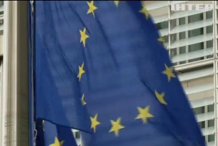 Європа надала прикордонникам України 8,5 млн. євро