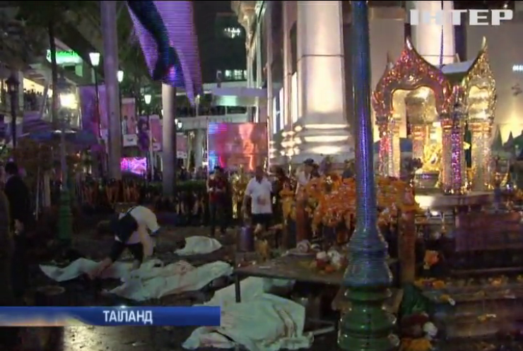 У Таїланді підірвали бомбою туристів біля храму