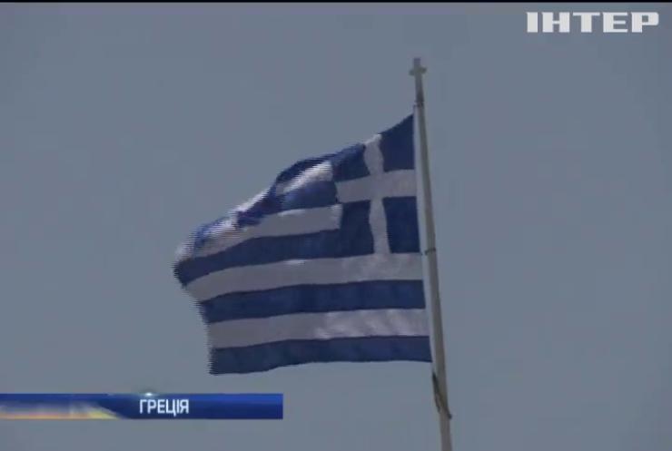 Греція отримала перший транш кредиту МВФ