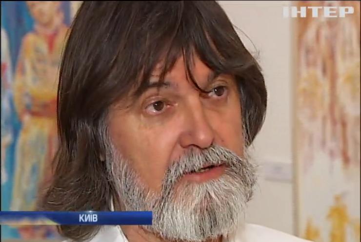 У Києві відкрилася виставка художника Юрія Нагулка