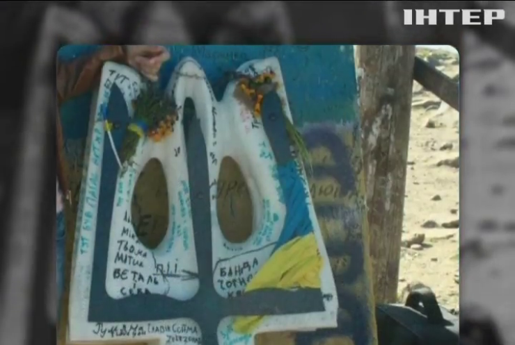 Активисты очистят Говерлу от мусора