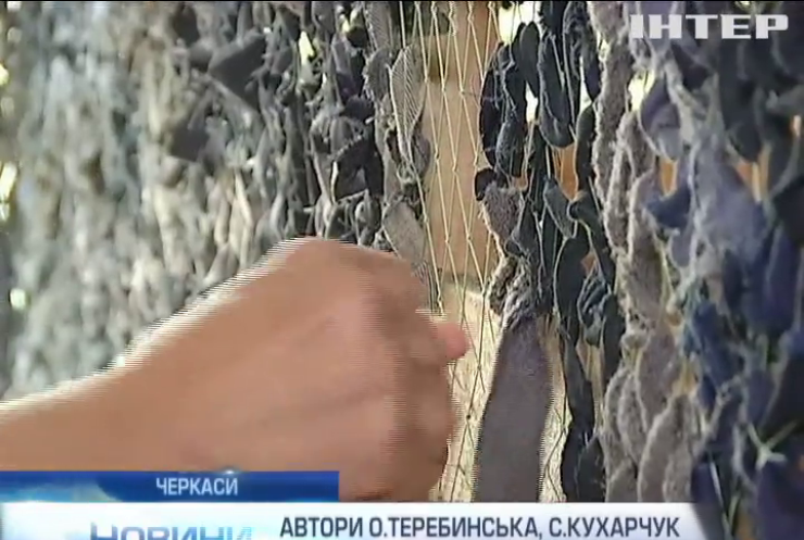 Волонтери у Черкасах плетуть маскувальні сітки для флоту