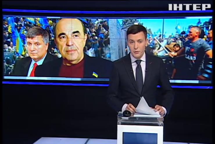 Оппозиция считает Авакова виновным во взрыве под Радой