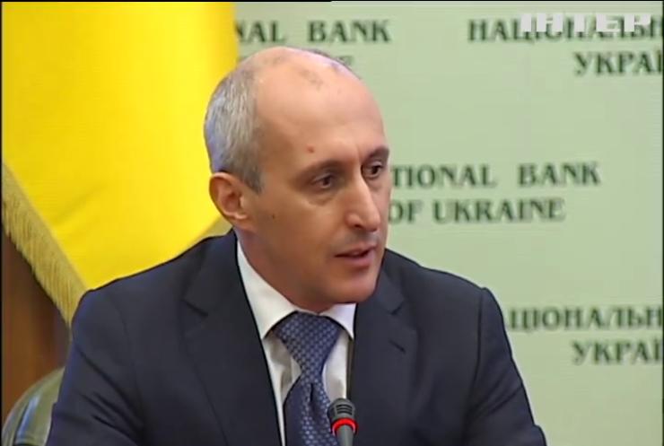Экс-главу НБУ обвиняют в краже 800 млн. гривен